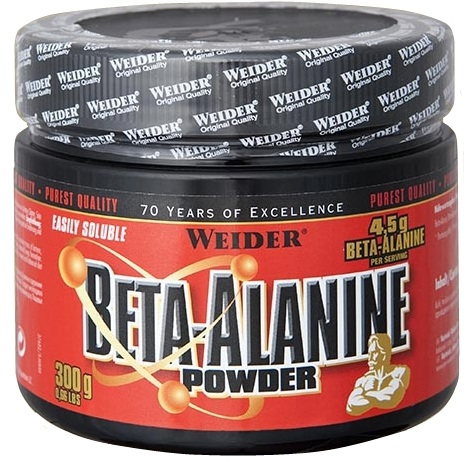 Beta Alanine Powder Weider (300 гр)