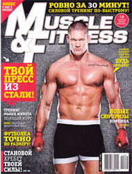 """Muscle & Fitness-���� � �������"" �06'2011"