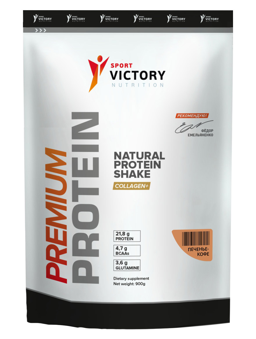 Premium Protein Sport Victory Nutrition (900 гр)