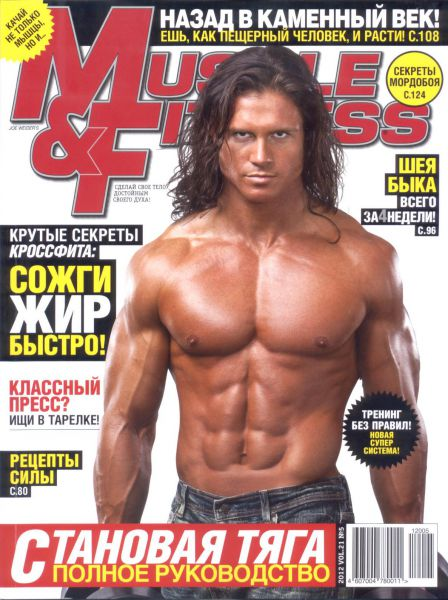 """Muscle & Fitness-���� � �������"" �05'2012"