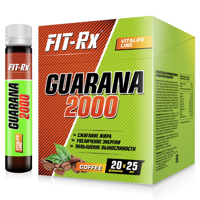 Guarana 2000 FIT-Rx (20 х 25 мл)