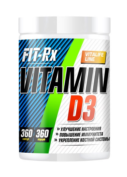 Vitamin D3 FIT-Rx (360 кап)