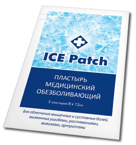 Пластырь медицинский обезболивающий ICE PATCH (5 шт, 8 х 12 см)