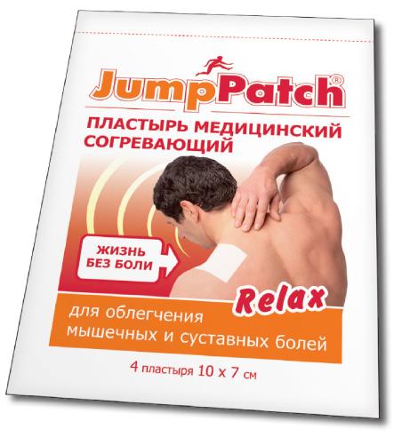 Пластырь медицинский согревающий JUMP PATCH (4 шт, 10 х 7 см)