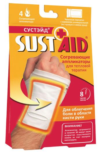 Согревающие аппликаторы SustAid для тепловой терапии кисти руки