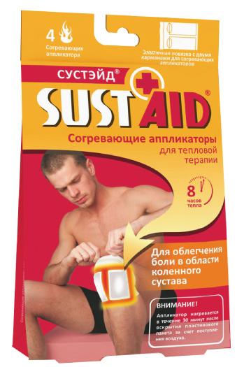 Согревающие аппликаторы SustAid для тепловой терапии колена