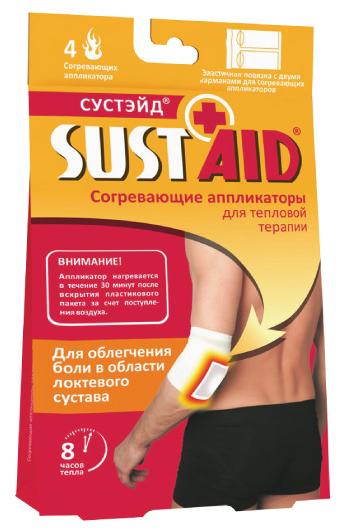 Согревающие аппликаторы SustAid для тепловой терапии локтя