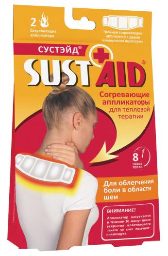 Согревающие аппликаторы SustAid для тепловой терапии шеи